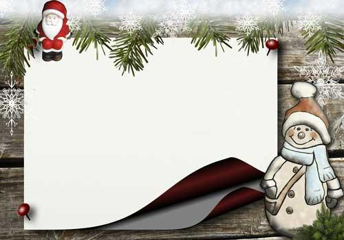 Programa Postales De Navidad.Tarjetas De Navidad